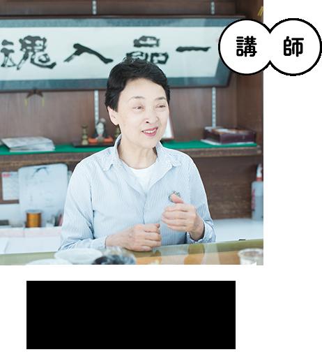 講師 博進堂 杉山久子さん