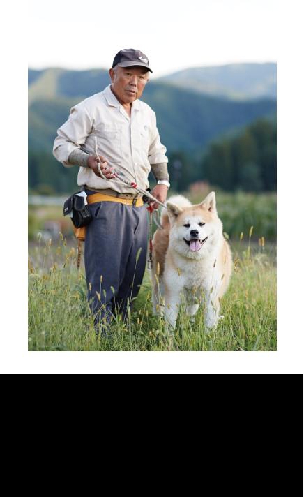 the breeder Shoji HATAKEYAMA
