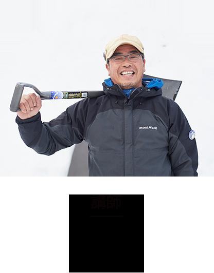 講師 かまくら委員長 照井吉仁さん