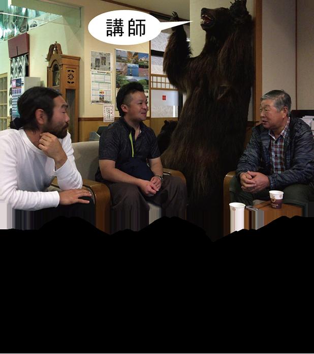 講師 鈴木英雄さん 佐藤歩さん 船橋陽馬さん