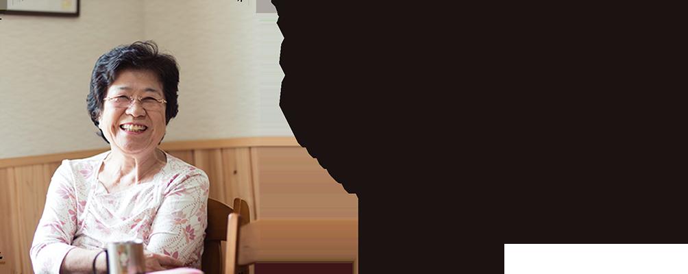 Lecturer Manageress of Fukenoyu Onsen - Ms. Kyoto Abe